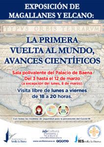 Exposición Magallanes y Elcano @ Sala polivalente Palacio de Baena